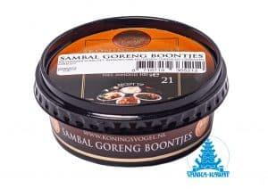 Koningsvogel boemboe sambal goreng boontjes