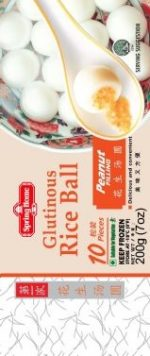 spring home rice ball peanut pinda