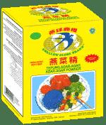 swallow globe brand agar agar green