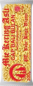 Kobe mie kering asli cap bali bulan wonton noodles 200gram