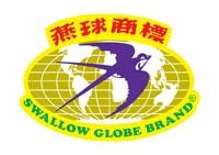 Swallow Globe Brand logo-SGB